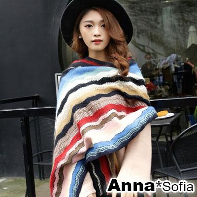 AnnaSofia 波浪針織彩線 仿羊絨大披肩圍巾