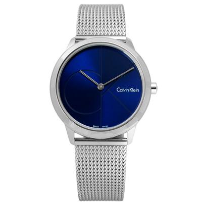CK 真愛時刻經典簡約米蘭編織不鏽鋼手錶 - 深藍色 /35mm