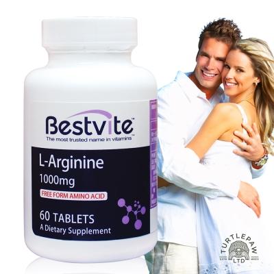 美國BestVite 必賜力左旋精胺酸錠1瓶 (60錠)
