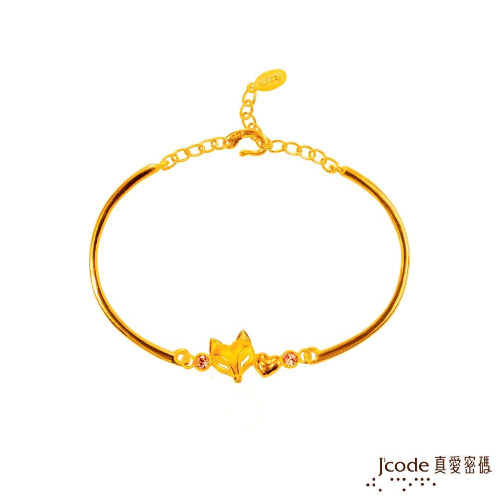 J'code真愛密碼 愛戀狐仙黃金手環