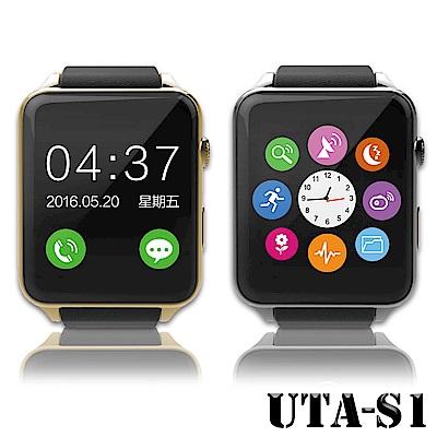 【U-ta】金屬質感心率監控智能手錶S1(IPS貼合屏技術)