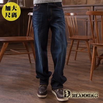 Dreamming 大尺碼美版質感刷色彈力中直筒牛仔褲-深藍