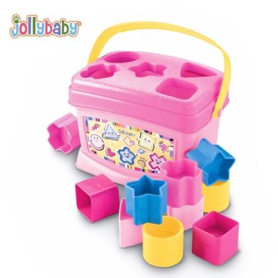 兒童益智玩具形狀配對積木盒