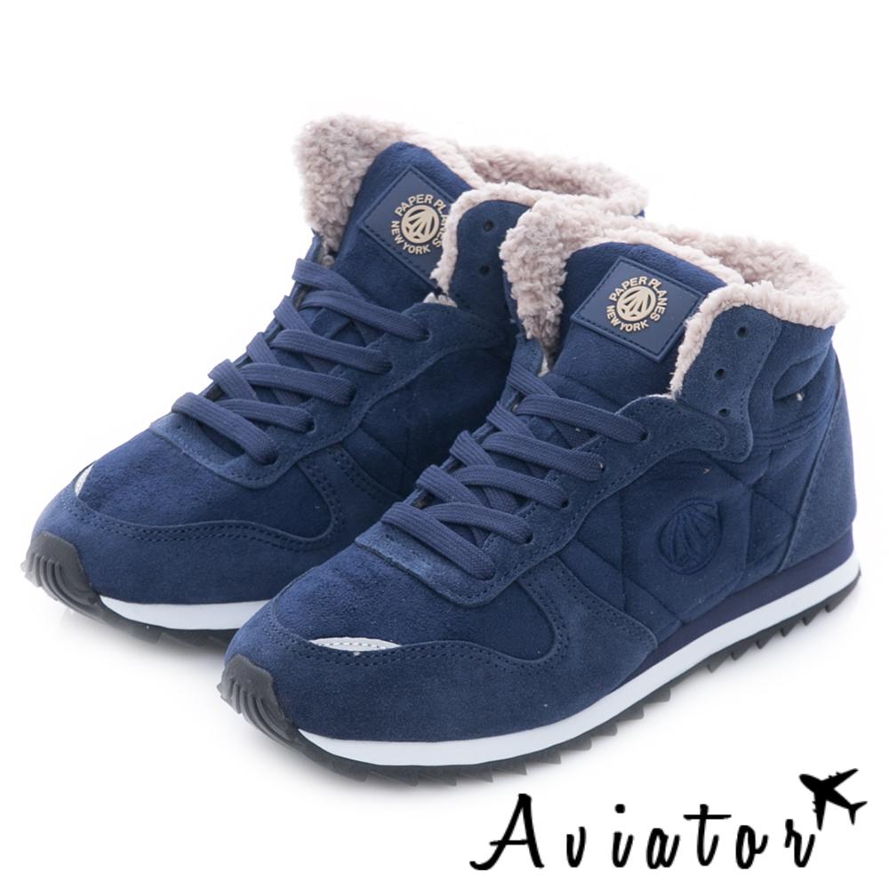 Aviator*韓國空運-PAPERPLANES正韓製麂皮鋪毛短筒增高鞋-深藍