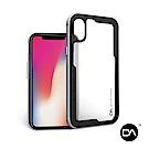 DA iPhone X 鋁合金邊框防摔手機殼 - 銀