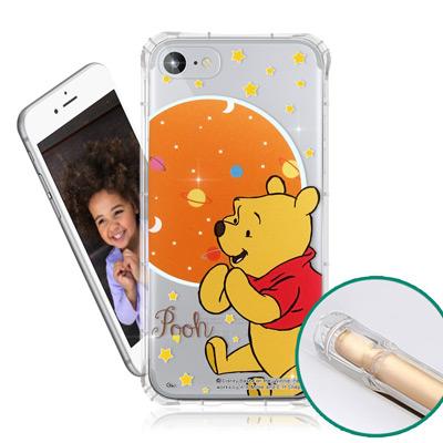 迪士尼授權正版 iPhone 8/iPhone 7 空壓安全手機殼(維尼)