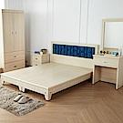 H&D 藍儂田園海洋風5件組(床頭+床底+二抽櫃+衣櫃+鏡台)