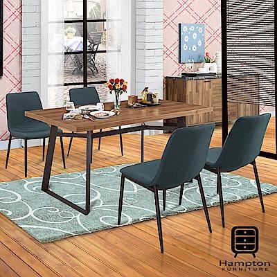 漢妮Hampton赫曼4.3尺餐桌椅組-1桌4椅-路易餐椅-130x80x74.5cm