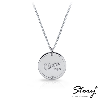 STORY ACCESSORY-訂製刻字-圓牌花飾純銀項鍊