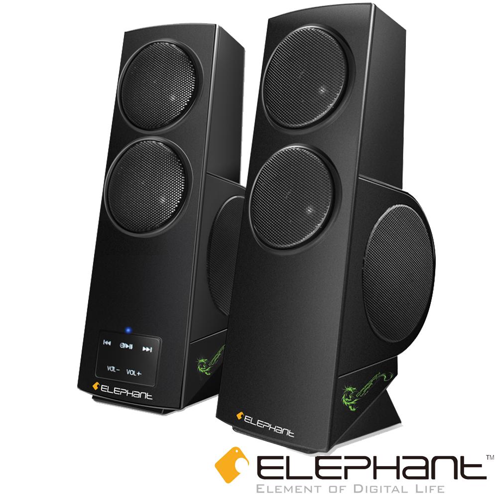 ELEPHANT 龍戰系列-專業級電競獨立單體 8 聲道多媒體喇叭(SP-015G)