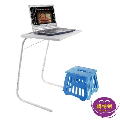 購得樂 可折筆電桌/床上桌加值椅凳2件組(折凳顏色隨機)