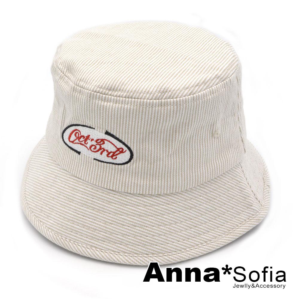 AnnaSofia 韓潮條紋 遮陽防曬漁夫帽盆帽(杏條紋)