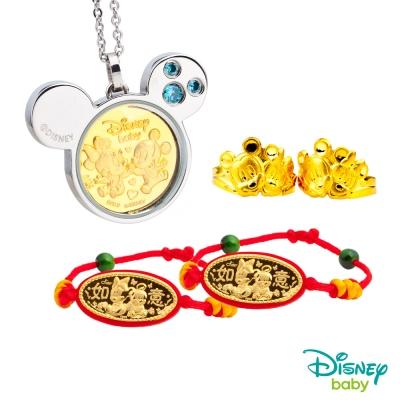 Disney迪士尼系列金飾 可愛天生一對(藍)五件式黃金彌月禮盒