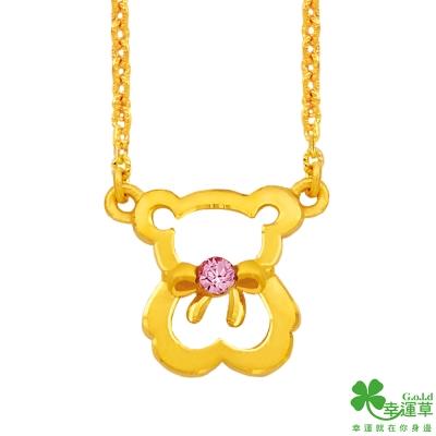 幸運草 熊勾錐黃金鎖骨項鍊