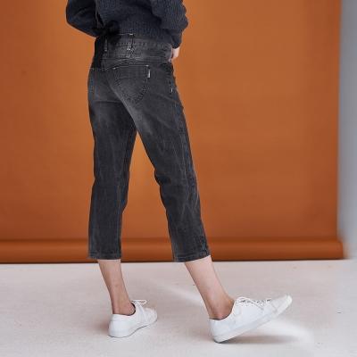 Hana+花木馬 個性鉚釘單寧刷色微寬百搭造型牛仔褲-灰