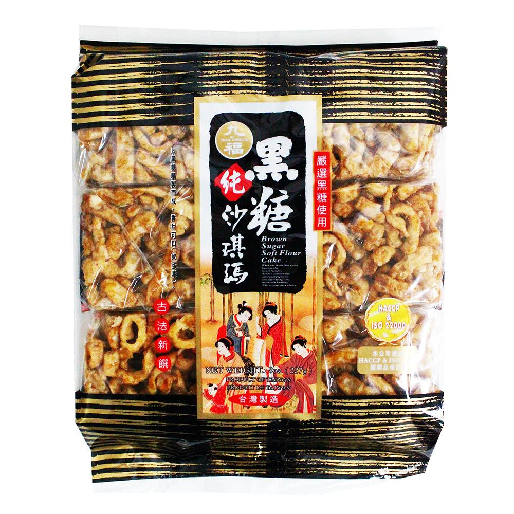 九福 黑糖沙糖琪瑪(227g)