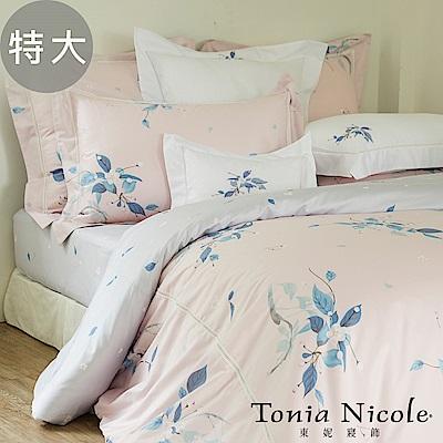 Tonia Nicole東妮寢飾 窈窕淑女高紗支精梳棉被套床包組(特大)