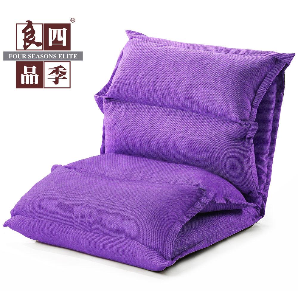 【四季良品】紫色嘉年華經典沙發和室椅