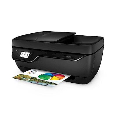 HP OfficeJet 3830 商用噴墨多功能事務機(Wifi/影印/列印/掃描/傳真)