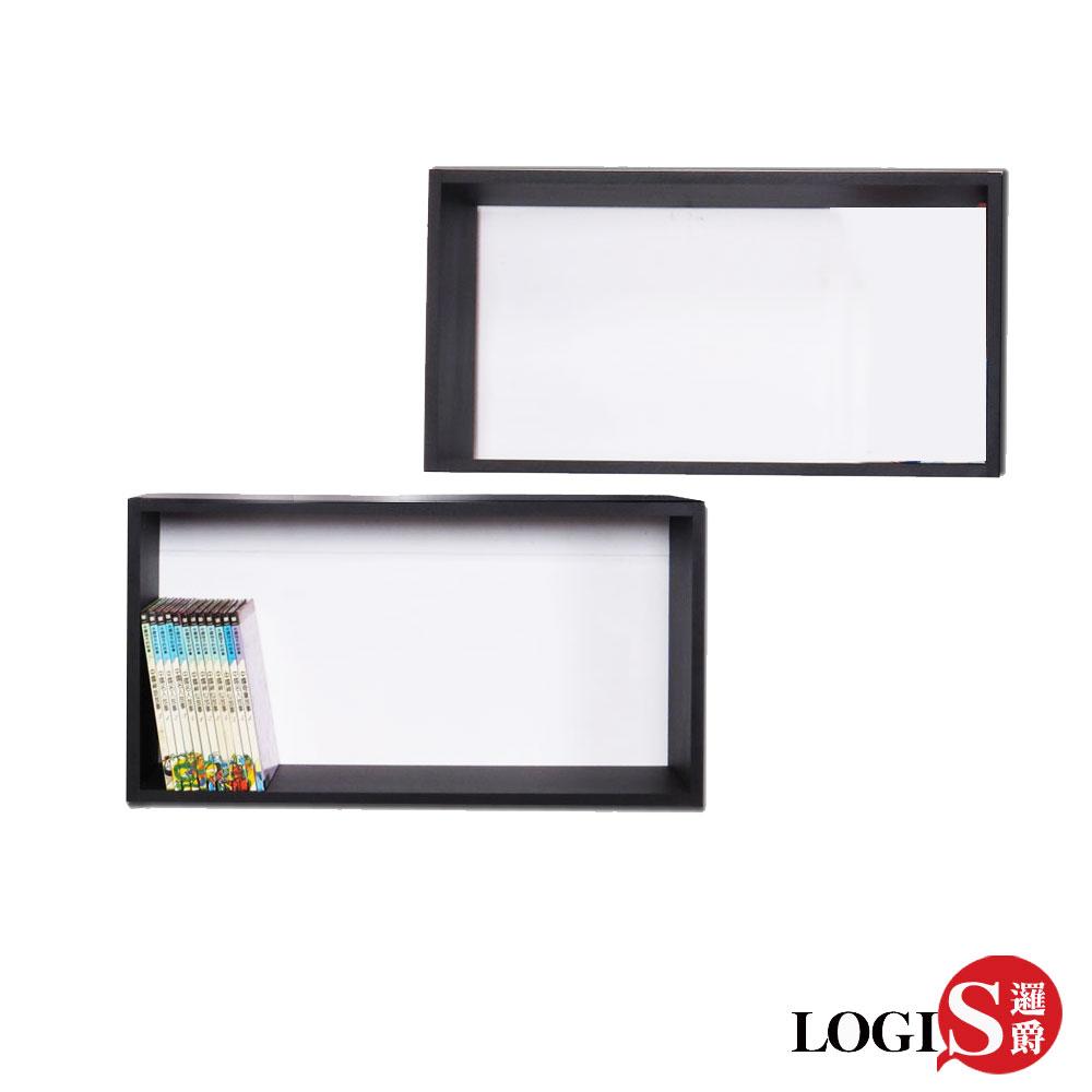 LOGIS-黑白魔術格子壁櫃/壁架-長方形兩入組(66*35CM)