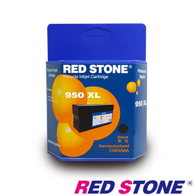 RED STONE for HP NO.950XL(CN045AA)黑色高容量環保墨水匣