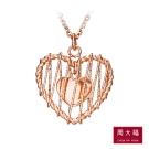周大福 鏤空心弦造型18K玫瑰金項鍊