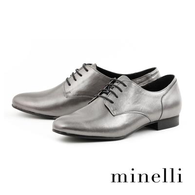Minelli-真皮細緻德比平底鞋-灰銀色