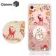 Corner4 iPhoneSE(第二代/2020)/8/7/6s/6 4.7吋奧地利彩鑽指環扣雙料手機殼-磨菇小鹿 product thumbnail 1