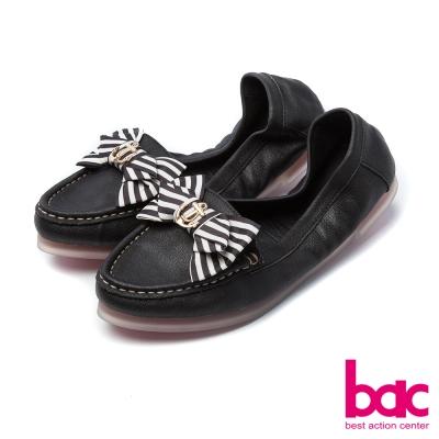 bac甜美履行條紋海洋風彈力折疊懶人休閒鞋黑