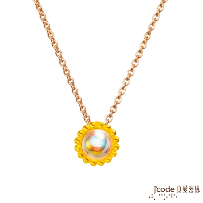 J code真愛密碼金飾 小太陽黃金/水晶墜子 送項鍊
