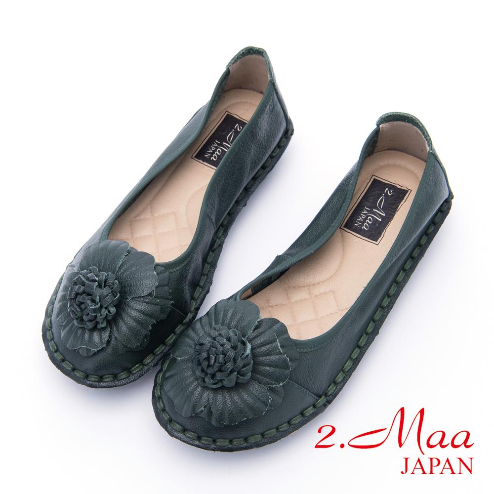 2.Maa-清秀佳人牛皮舒適平底包鞋-綠