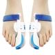 足的美形  保護拇指固定帶(1雙) product thumbnail 1