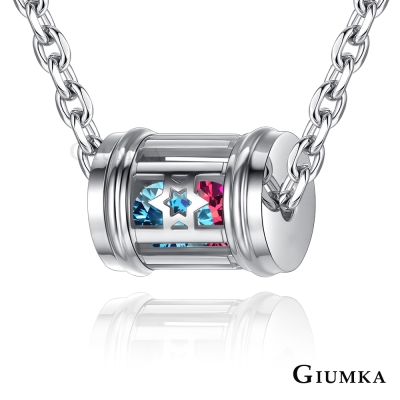 GIUMKA情侶項鍊珠寶白鋼 心戀寶盒系列心星相印單鍊