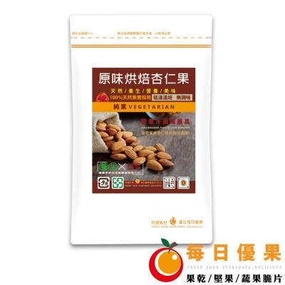 每日優果 原味烘焙杏仁果隨手包(120g)