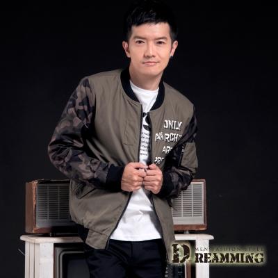 Dreamming 潮流字母個性迷彩拼接夾克外套-共二色