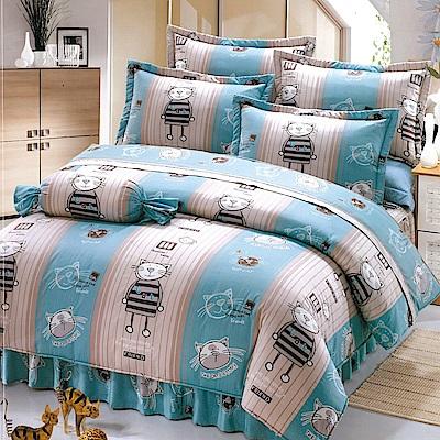 Carolan-喵寶貝 藍 台灣製加大五件式純棉床罩組