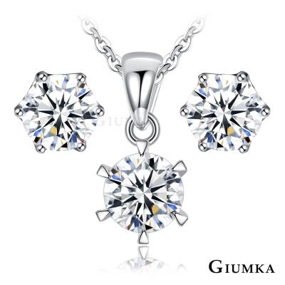 GIUMKA純銀項鍊耳環套組 時尚晶鑽 925純銀