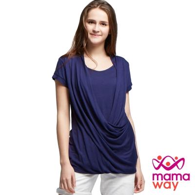 孕婦裝 哺乳衣 絲柔垂領變化造型上衣(共三色) Mamaway