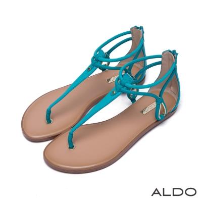 ALDO-原色蛇紋金屬鏤空水滴T字繫帶涼鞋-土耳其