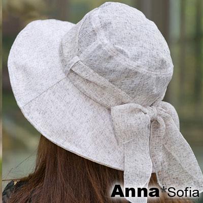AnnaSofia-細絮光透綁結-防曬寬簷遮陽帽-灰系