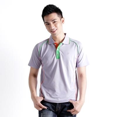 【遊遍天下】MIT台灣製男款抗UV涼爽吸濕排汗機能POLO衫S083淡紫