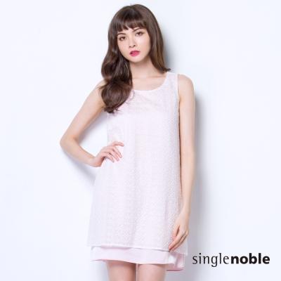 獨身貴族 粉嫩輕甜蕾絲雙層設計洋裝(2色)