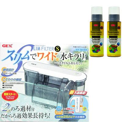 GEX《靜音長時效》新型外掛過濾器S+Mr.Aqua維他命+免疫成長元素150ml 2罐