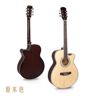 40吋 民謠吉他,雙釘扣,鋼琴烤漆,五色全配,木吉他,琴袋+背帶+調音器+全配