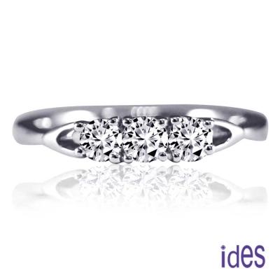 ides愛蒂思 精選設計款八心八箭完美車工鑽石戒指/線戒