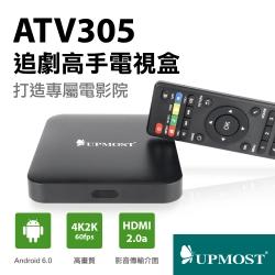 UPMOST ATV305 四核心機上盒(追劇高手電視