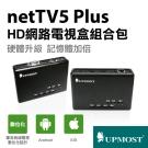 Upmost netTV5 Plus HD網路電視盒組合包