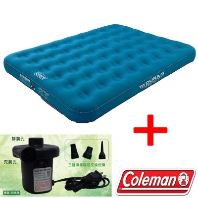 Coleman 31957+17638 ED氣墊床/QUEEN+打氣機/電動幫浦/露營充氣