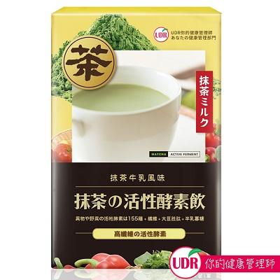 UDR 抹茶活性酵素飲(14包/盒)