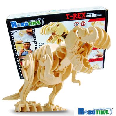 【ROBOTIME】木質立體拼圖《機械恐龍系列-機械暴龍》旗艦版